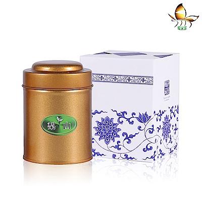 蝶米家 梨山高冷茶體驗瓶(75g/罐,1罐)