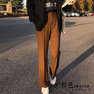 高腰顯瘦西裝褲-共2色(M-XL可選)   初色