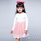 Mini Jule 洋裝  花草刺繡蕾絲下擺長袖蓬蓬裙(粉紅)