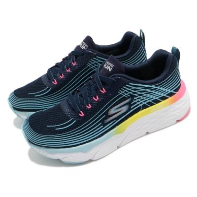 Skechers 慢跑鞋 Cushioning Elite 女鞋 避震 緩衝 健走 耐磨 透氣 瑜珈鞋墊 藍 彩 17699NVMT