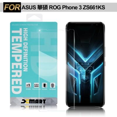 Xmart for ASUS 華碩 ROG Phone 3 ZS661KS 薄型9H玻璃保護貼-非滿版