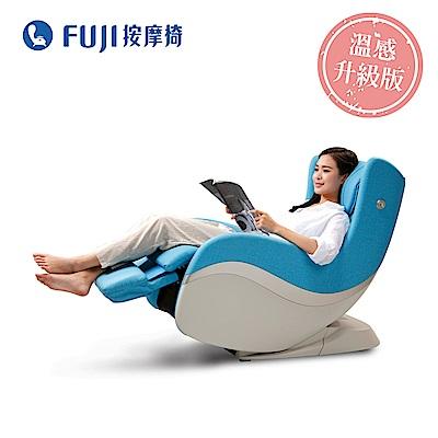 FUJI按摩椅 愛沙發按摩椅FG-915
