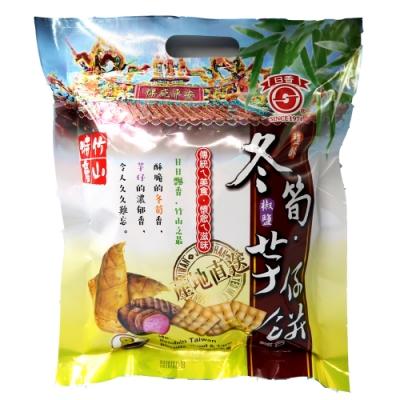 日香 竹山鹽酥冬筍、椒鹽芋仔餅綜合包-160g 植物五辛素
