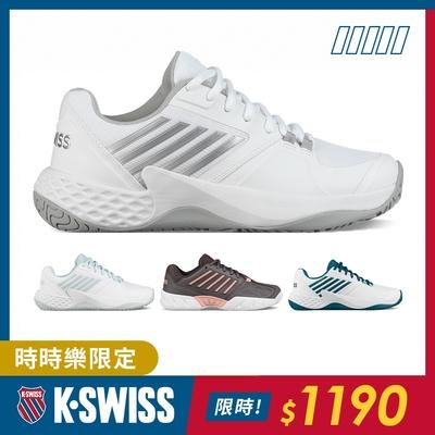 [時時樂限定]K-SWISS 輕量網球鞋-男女-共六款(零碼出清)