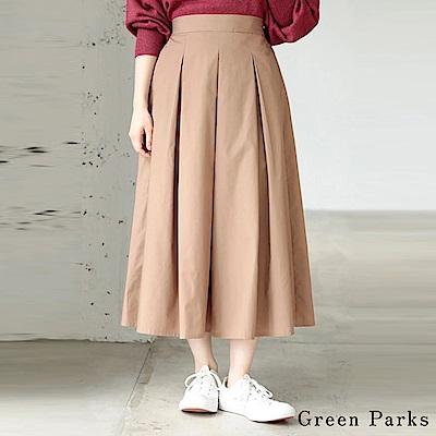 Green Parks 高腰寬打褶喇叭裙