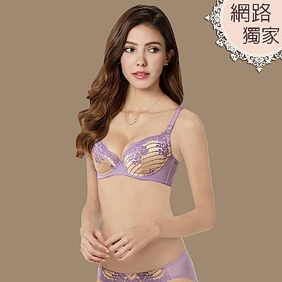 曼黛瑪璉 包覆提托經典內衣B-E罩杯(薰衣紫)