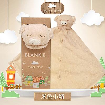 美國 Angel Dear 動物嬰兒安撫巾禮盒版 (米色小豬)