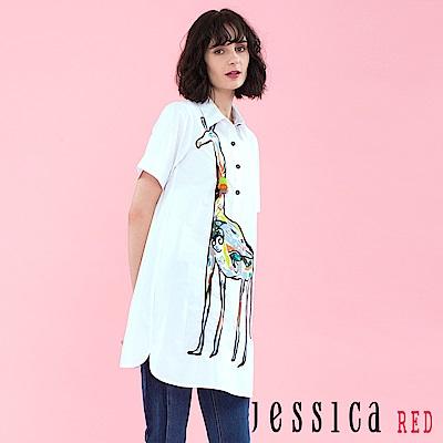 JESSICA RED - 長頸鹿圖案流蘇設計襯衫上衣(白)