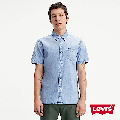 Levis 男款 短袖牛仔襯衫 修身版型 淺藍 單口袋