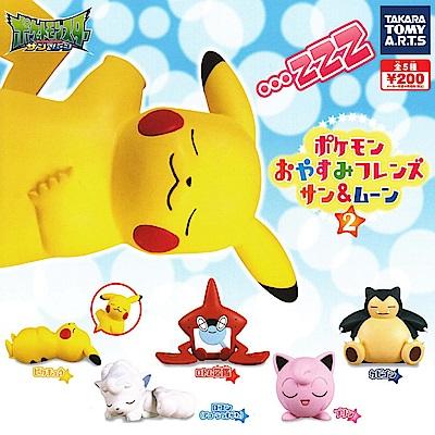 全套5款 日本正版 精靈寶可夢 太陽與月亮 睡眠公仔 P2 扭蛋 第2彈 862625