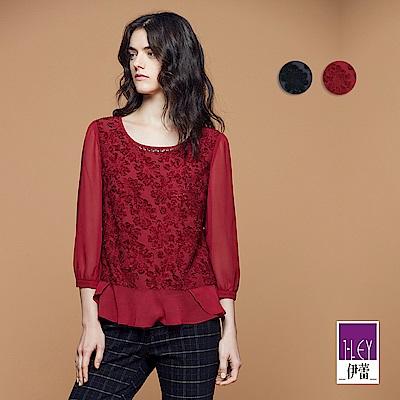 ILEY伊蕾 優雅花卉植絨雪紡上衣魅力價商品(藍/紅)