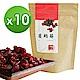 十翼饌 蔓越莓 (120g) x10包 product thumbnail 1