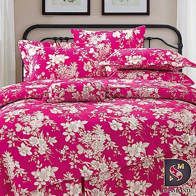 DESMOND岱思夢 特大 100%天絲八件式床罩組 TENCEL 藍之夢-紅