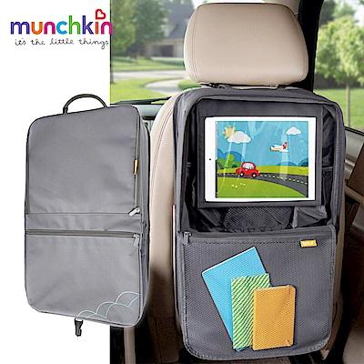 munchkin滿趣健- 汽車椅背收納袋(可放平板)