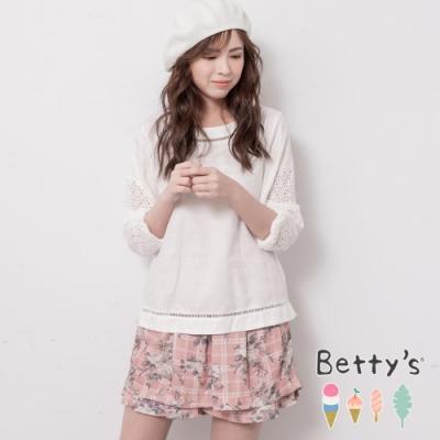 betty's貝蒂思 唯美復古風印花褲裙(淺粉桔)