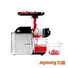 九陽養生手感擠壓原汁機JYZ-E8M