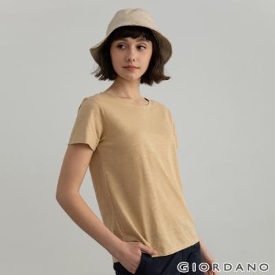 GIORDANO 女裝素色竹節棉T恤 - 25 酥酪卡其