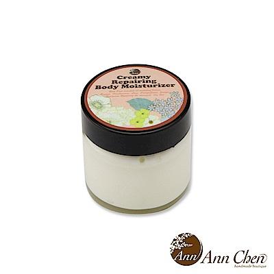陳怡安手工皂-滋養修護潤膚奶油60g