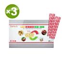 【碧荷柏】GSH珍珠蜂漿高效C飲粉(20包/盒)x3