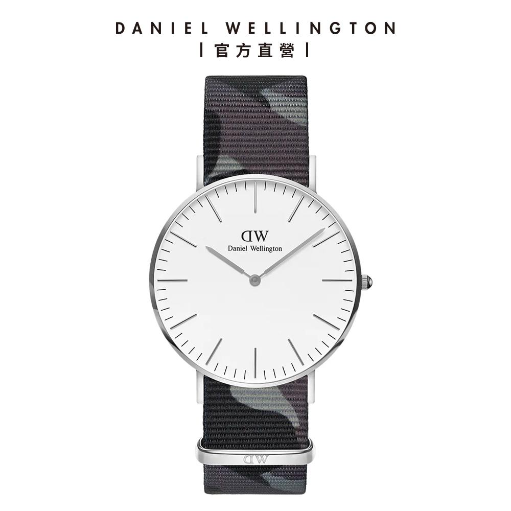【Daniel Wellington】Classic Brigade 40mm限量版迷彩織紋錶