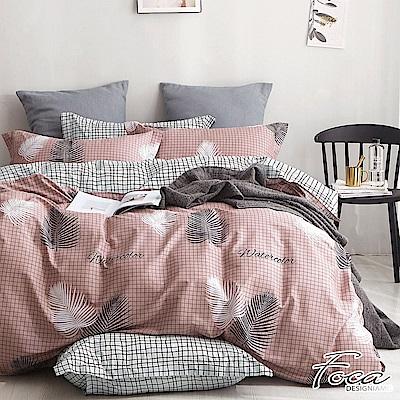 FOCA布拉格-單人-韓風設計100%精梳純棉三件式薄被套床包組