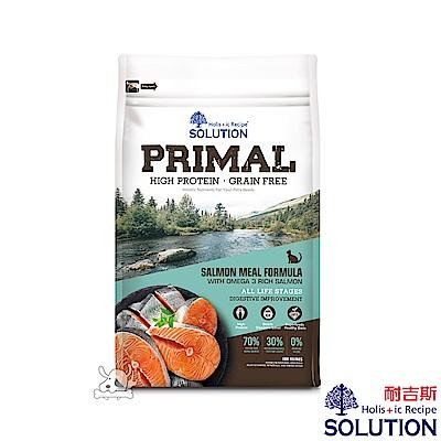 SOLUTION 耐吉斯 源野 高蛋白 鮭魚配方 無穀全齡貓糧 6lb 2包組