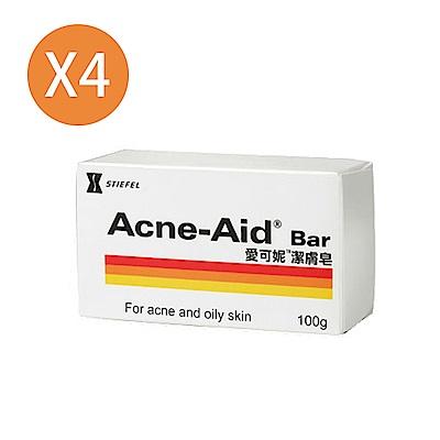 Acne-Aid愛可妮 潔膚皂(4入組)