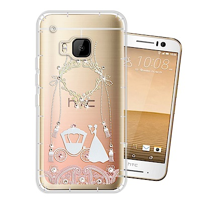 HTC One S9/M9 奧地利水晶彩繪空壓手機殼(精靈捧花)