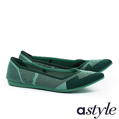 平底鞋 astyle 輕時尚系列 別緻質感類圖騰尖頭飛織平底鞋-綠