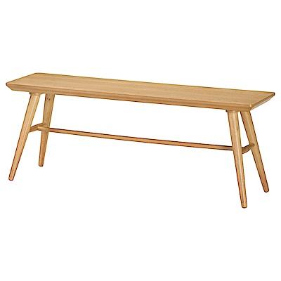 Bernice-尼森簡約休閒長凳/長椅-120x35x47cm
