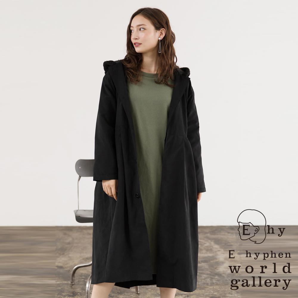 E hyphen 打摺設計毛毛連帽大衣外套