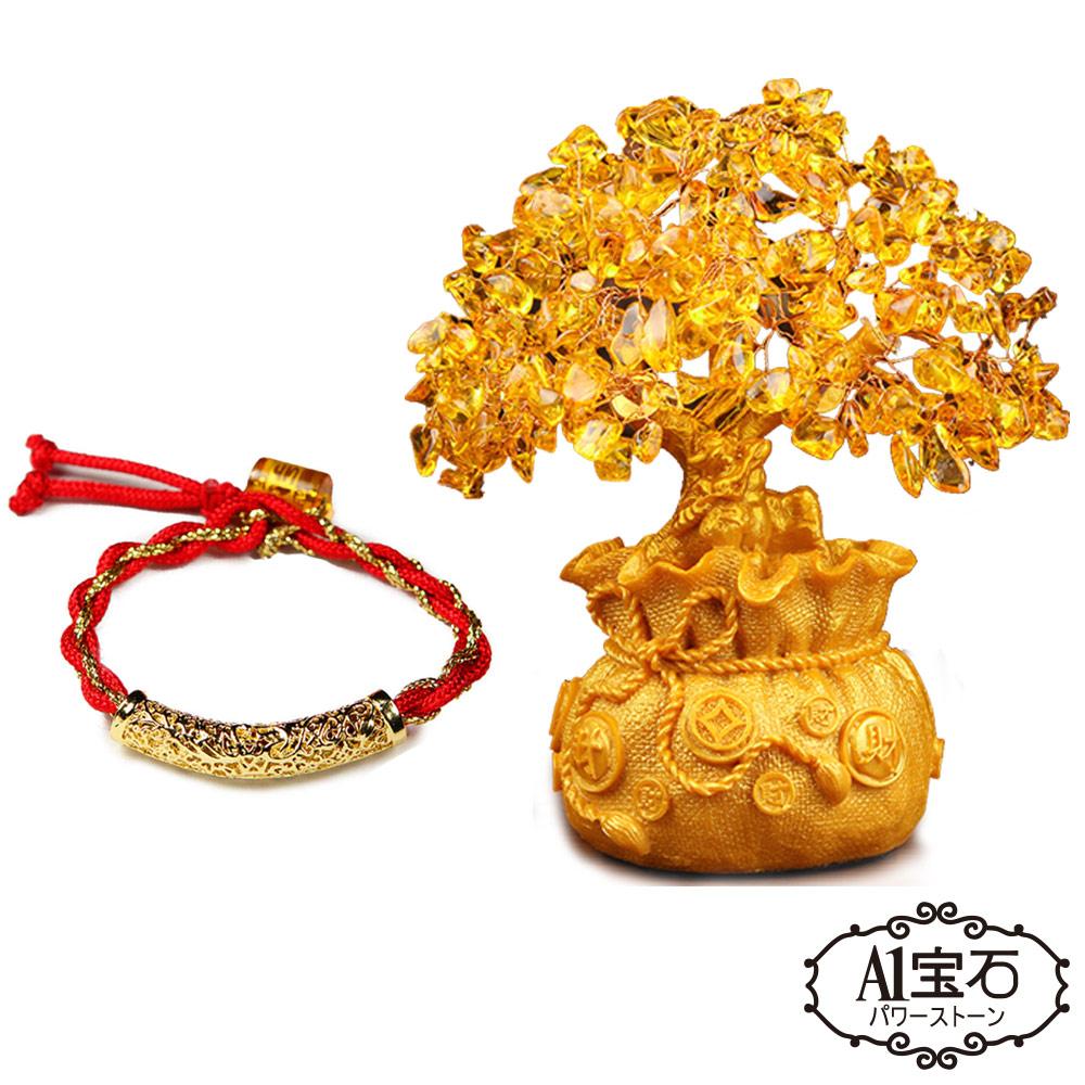 A1寶石-超值2入組  招財黃水晶開運發財樹-龍鳳金銅開運手鍊