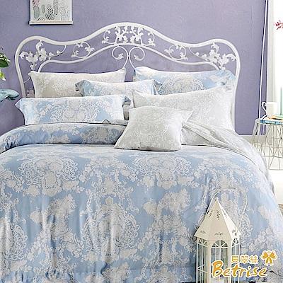 Betrise愛的交響曲  雙人-3M專利天絲吸濕排汗四件式兩用被床包組
