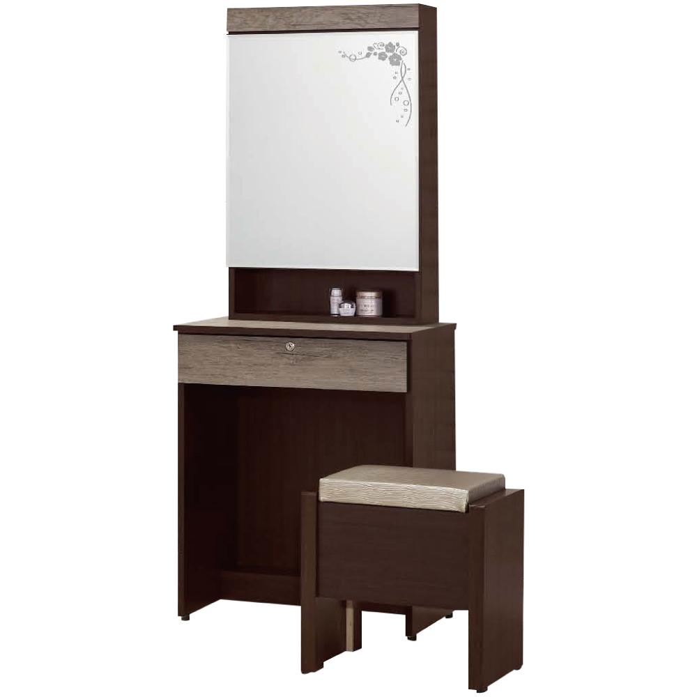 綠活居 凱斯2尺開合式鏡面化妝台組合(二色可選+含椅)-60x39x153cm免組