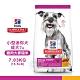 [送贈品] Hills 希爾思 9099 小型及迷你成犬7歲以上 雞肉大麥糙米 7.03KG 寵物 狗飼料 product thumbnail 1