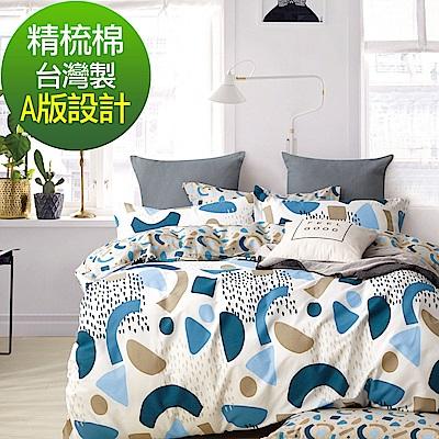 La Lune 台灣製40支精梳純棉單人床包2件組 奧蘿拉公主