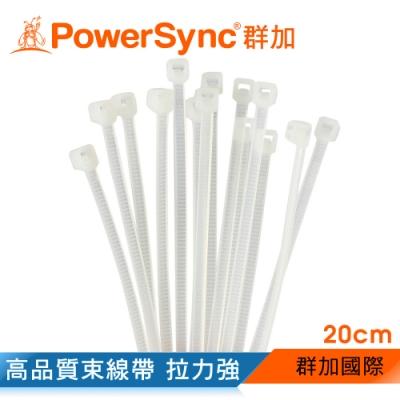 群加 PowerSync 自鎖式束線帶/100入/W0.35×L20CM