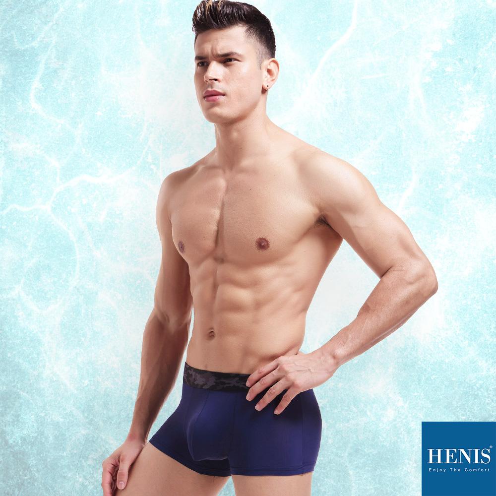 HENIS 026mm超薄冰絲 透氣零著感 機能四角褲 (寶藍)