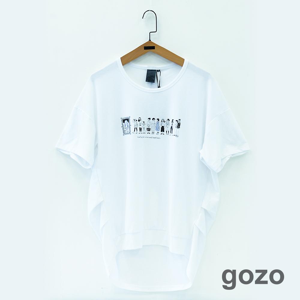 gozo 看展的人趣味印花壓褶縮擺上衣(二色)
