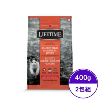 加拿大LIFETIME萊馥特-腸胃保健配方 (鮭魚+燕麥) 全齡貓 400g (2包組) (LTC7802)