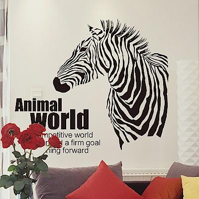 半島良品 DIY無痕壁貼-動物世界 XL7119 50x70cm