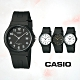 CASIO卡西歐 獨立日期窗簡約指針錶(MW-59) product thumbnail 1