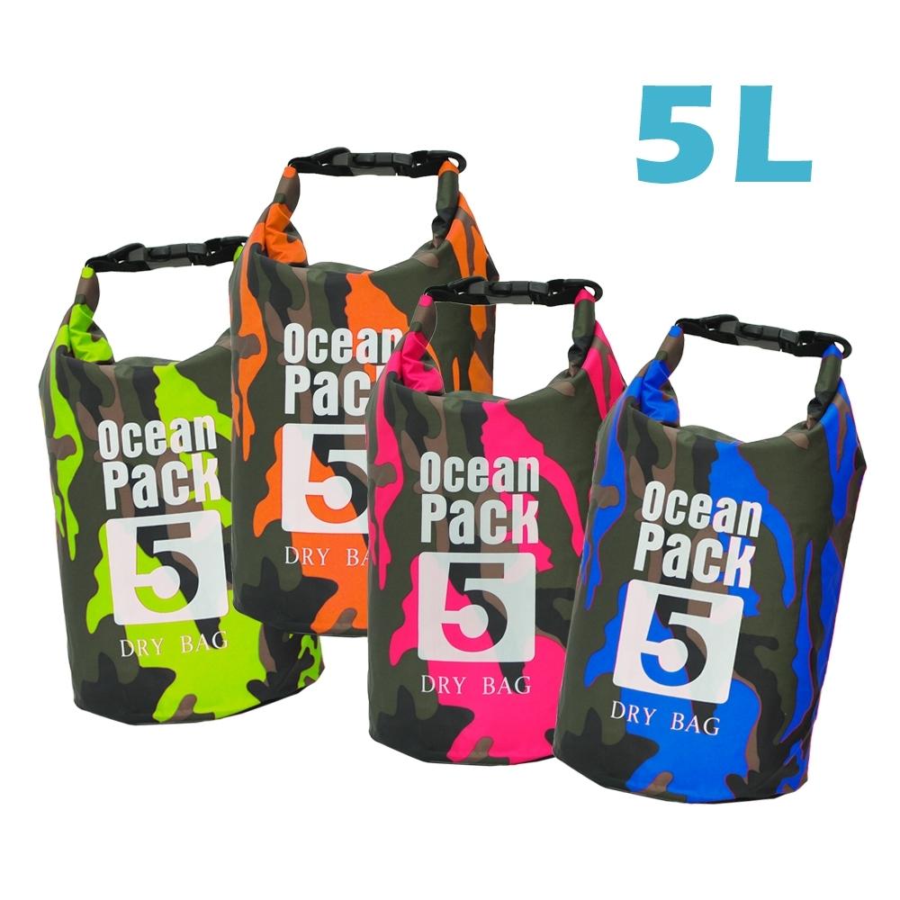 旅行戶外 迷彩防水袋 漂流袋 防水盥洗袋 -5L (4色可選)