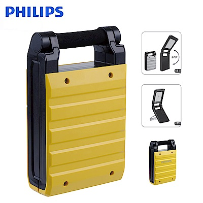 【飛利浦 】Philips LED 10W 工作燈 (BGC110) 黃色