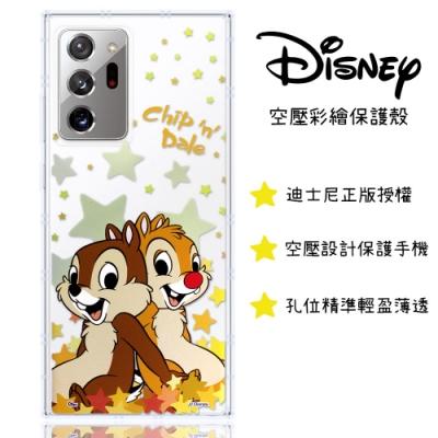 【迪士尼】三星 Samsung Galaxy Note20 Ultra 5G 星星系列 防摔氣墊空壓保護套(奇奇蒂蒂)