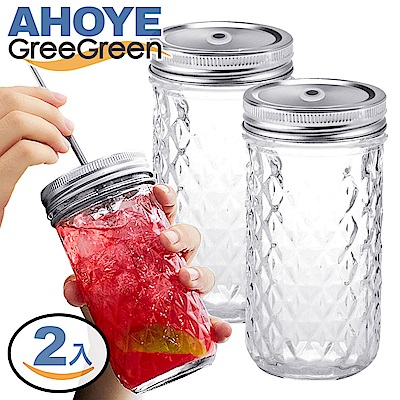 GREEGREEN 梅森玻璃吸管杯隨手杯 350mL 兩入組