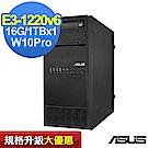 ASUS TS100-E9 E3 伺服器 自由配