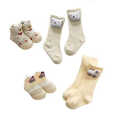 春夏新品新生兒寶寶全棉Q版點膠防滑襪--2盒裝