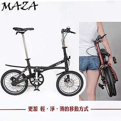 MAZA 碳纖Carbon超輕皮帶折疊單車16吋自行車(FLC16)- 銀河灰