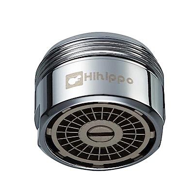 金德恩 可調式省水閥/省水開關-HP1055(省水30 - 85%氣泡型)